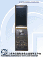 samsung_galaxy_golden2_leaked