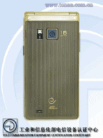 samsung_galaxy_golden2_leaked4