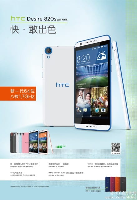 HTC Desire 820s announcement