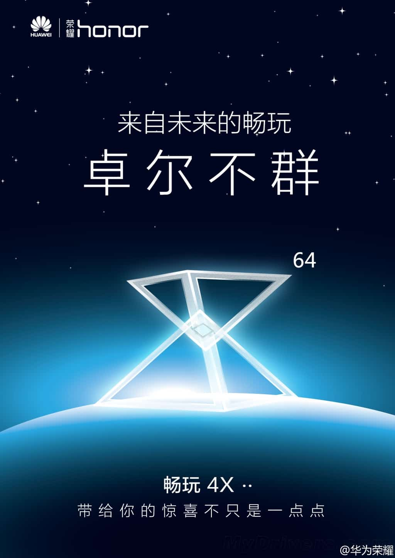 Huawei Glory 6 Plus teaser image_1