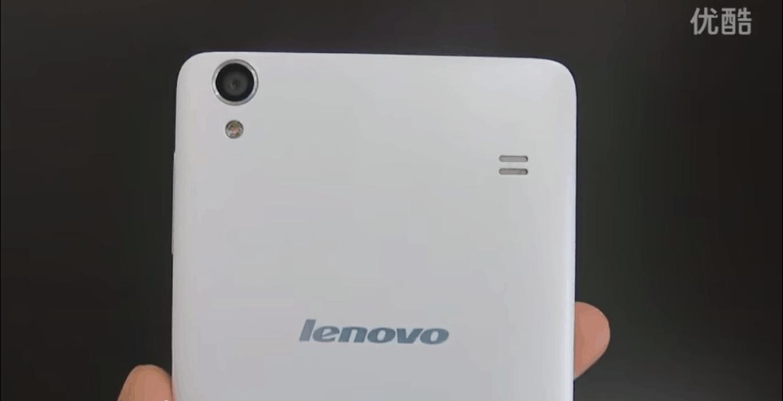 Lenovo Golden Warrior Note 8
