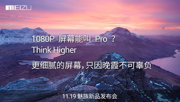 MX4 Pro teaser