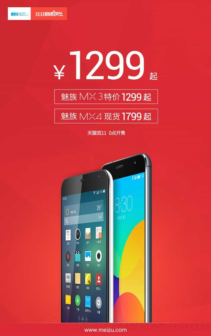 Meizu MX3 sale