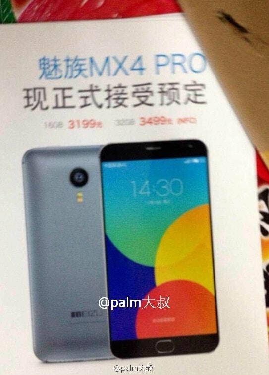 Meizu MX4 Pro box and pricing leak