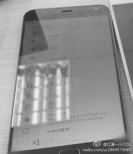 Meizu MX4 Pro leak_5