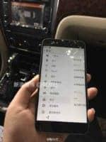 Meizu MX4 Pro leak_7