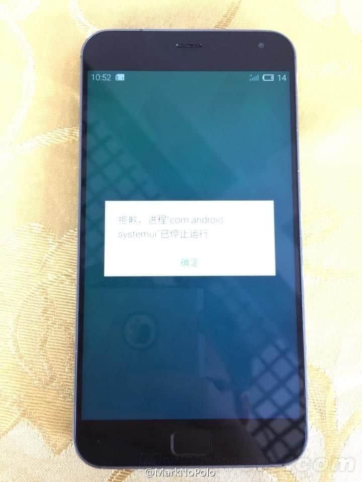 Meizu MX4 Pro leaked image_2