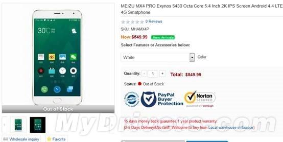 Meizu MX4 Pro retailer listing_2