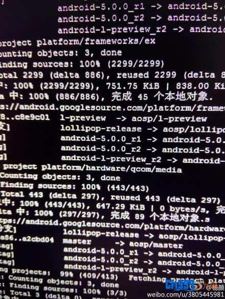 Meizu working on Lollipop update_2