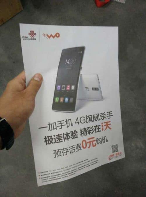 OnePlus One China Unicom leaflet