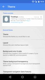 Screenshot_2014-11-08-18-32-26