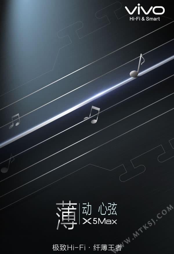 Vivo X5 Max teaser poster