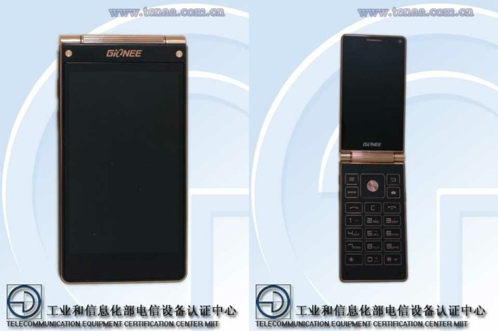 Gionee Preparing to Launch Mid-Range Android Flip Phone, The W900