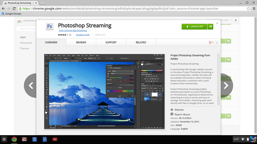 photoshop_streaming_chrome_web_store_page
