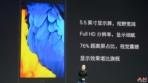 AH Meizu Blue Charm Note event 25