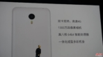 AH Meizu Blue Charm Note event 38
