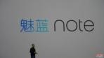 AH Meizu Blue Charm Note event 5