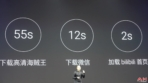 AH Meizu Blue Charm Note event 7