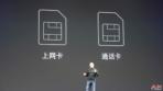 AH Meizu Blue Charm Note event 8