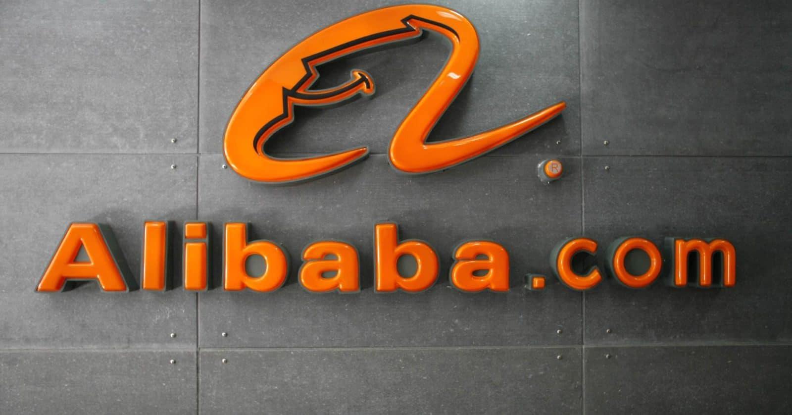 Alibaba logo_2