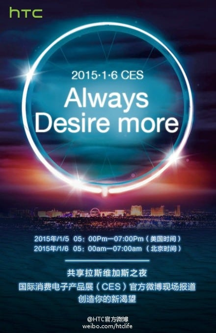 Always Desire More HTC CES teaser