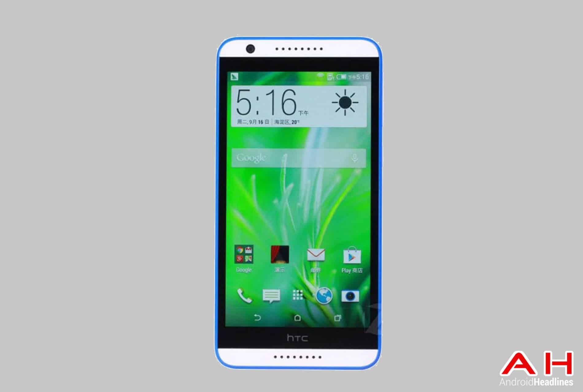 HTC Desire 820 cam 2AH