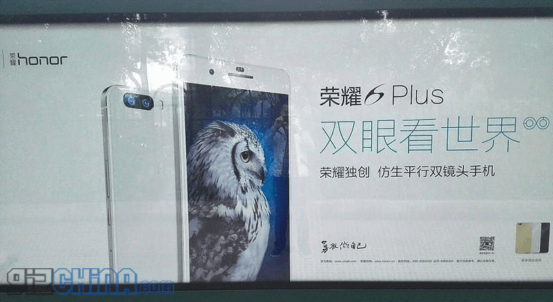 Honor 6 Plus leaked poster