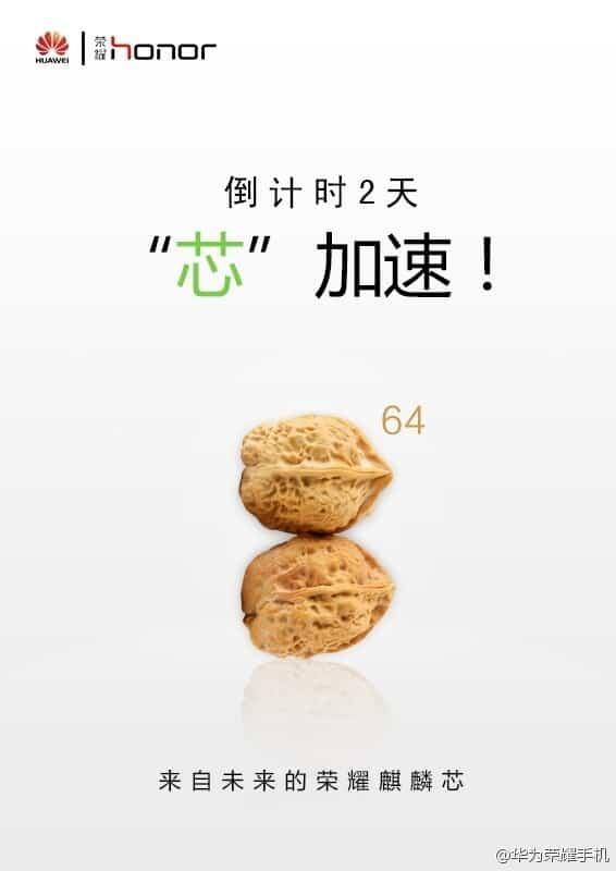 Huawei 64-bit chip teaser