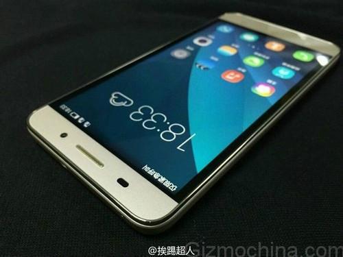 Huawei Glory 4X leak_1