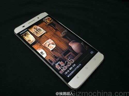 Huawei Glory 4X leak_4