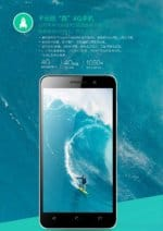 Huawei Glory 4X_2