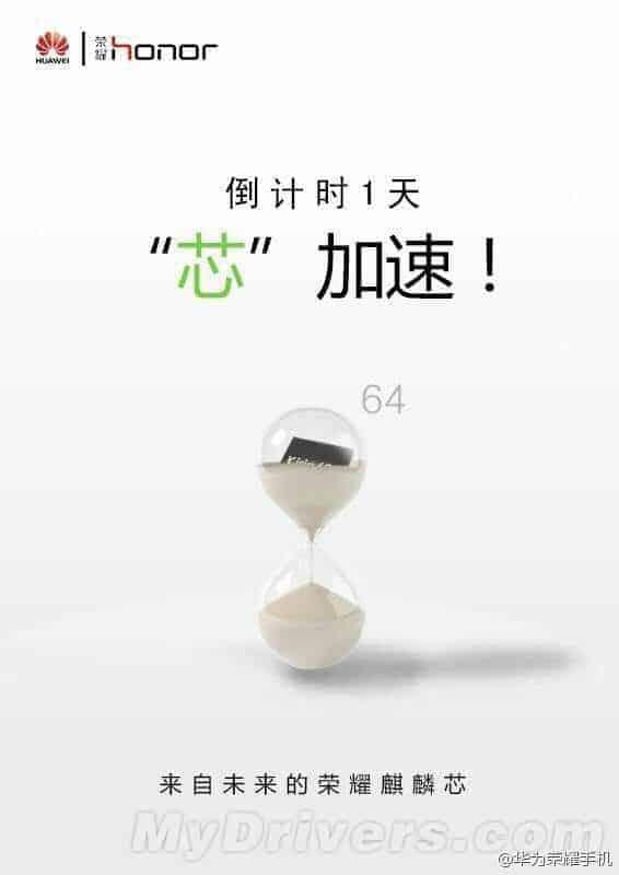 Huawei's new Kirin SoC teaser_2