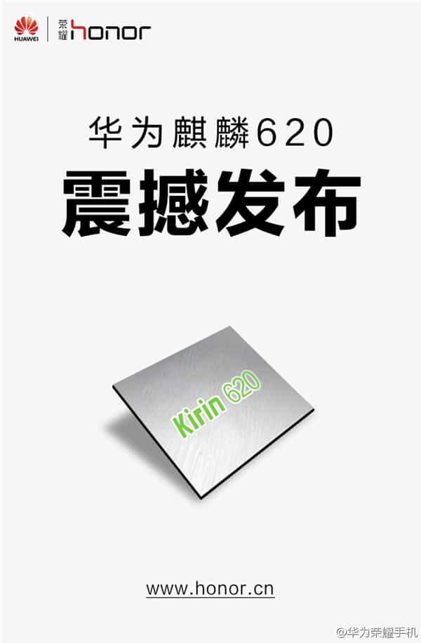 Kirin 620 announcement 1