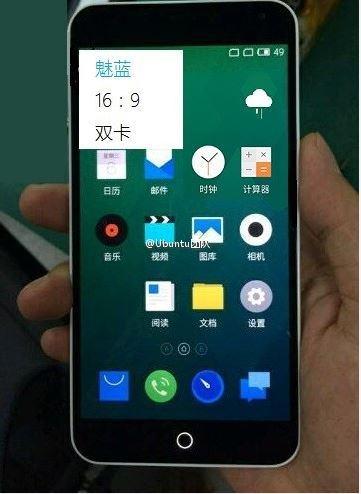 Meizu Blue Charm leak