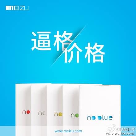 Meizu Blue Charm price vote
