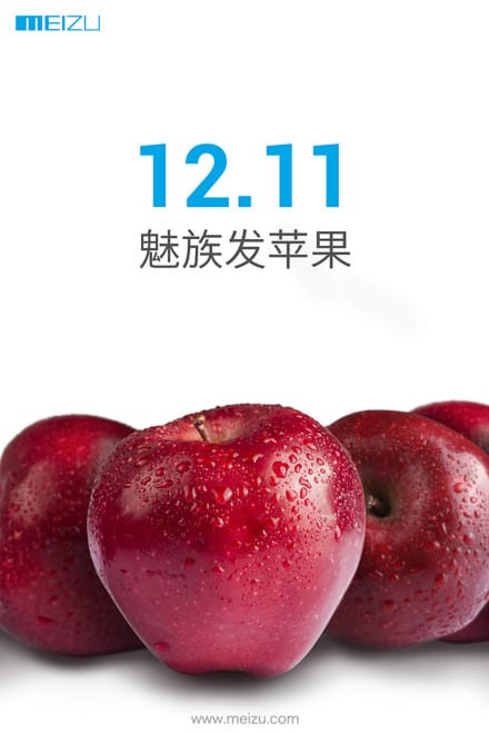 Meizu December 11th teaser image