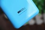 Meizu M1 Note unboxing China 10