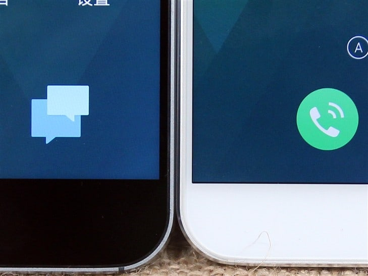 Meizu MX4 vs MX4 Pro comparison 7