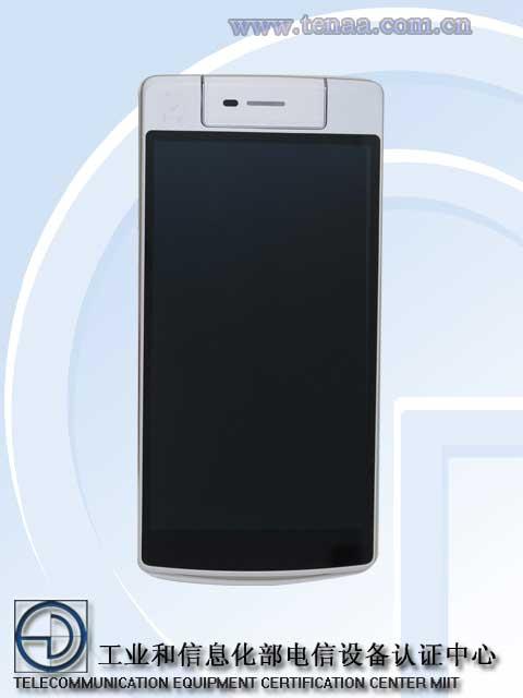 Oppo N3 2GB version_1