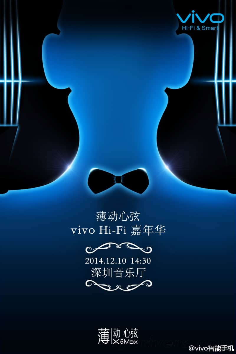Vivo X5 Max event invitation