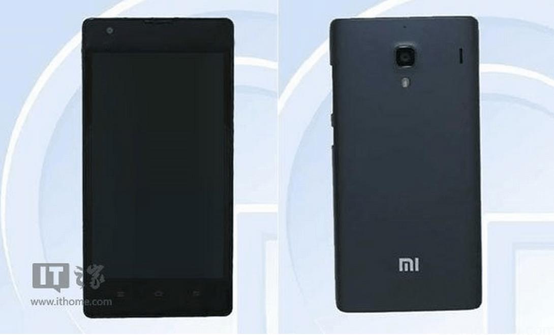 Xiaomi 399 Yuan device
