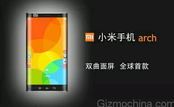 Xiaomi Arch concept