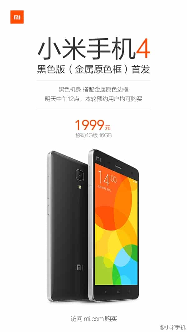 Xiaomi Mi4_new black and silver combination