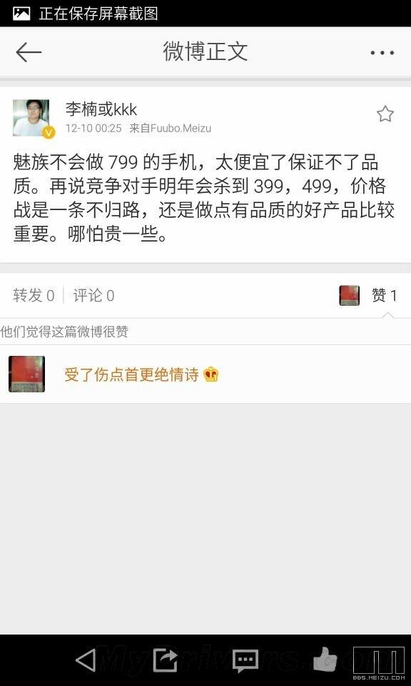 Li Nan forum post