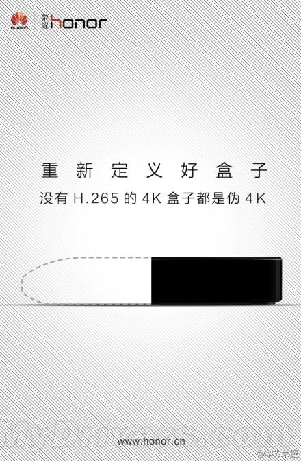 huawei-android-tv