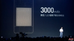 AH Xiaomi Note Event 41