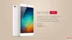 AH Xiaomi Note Pro 2