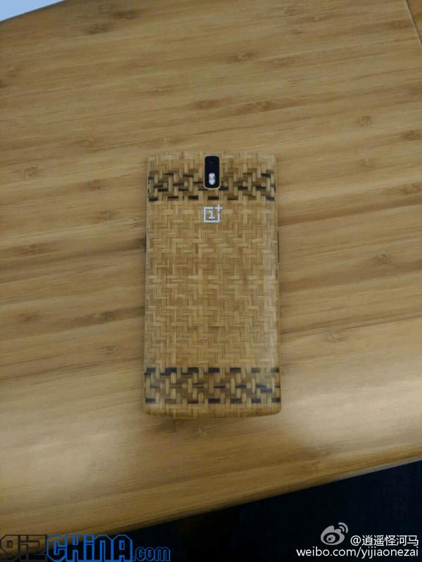 Basket OnePlus 1