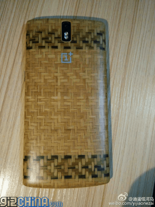 Basket OnePlus 2
