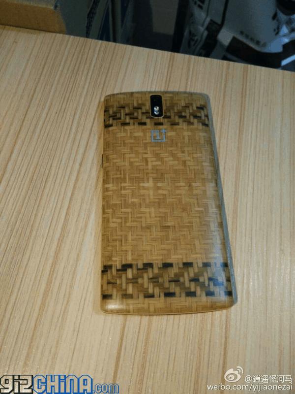 Basket OnePlus 3